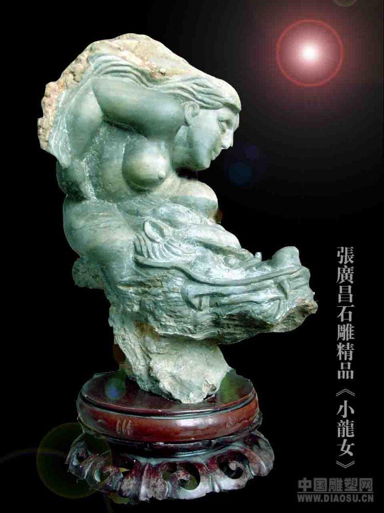 石雕    4 - h_x_y_123456 - 何晓昱的文化艺术博客