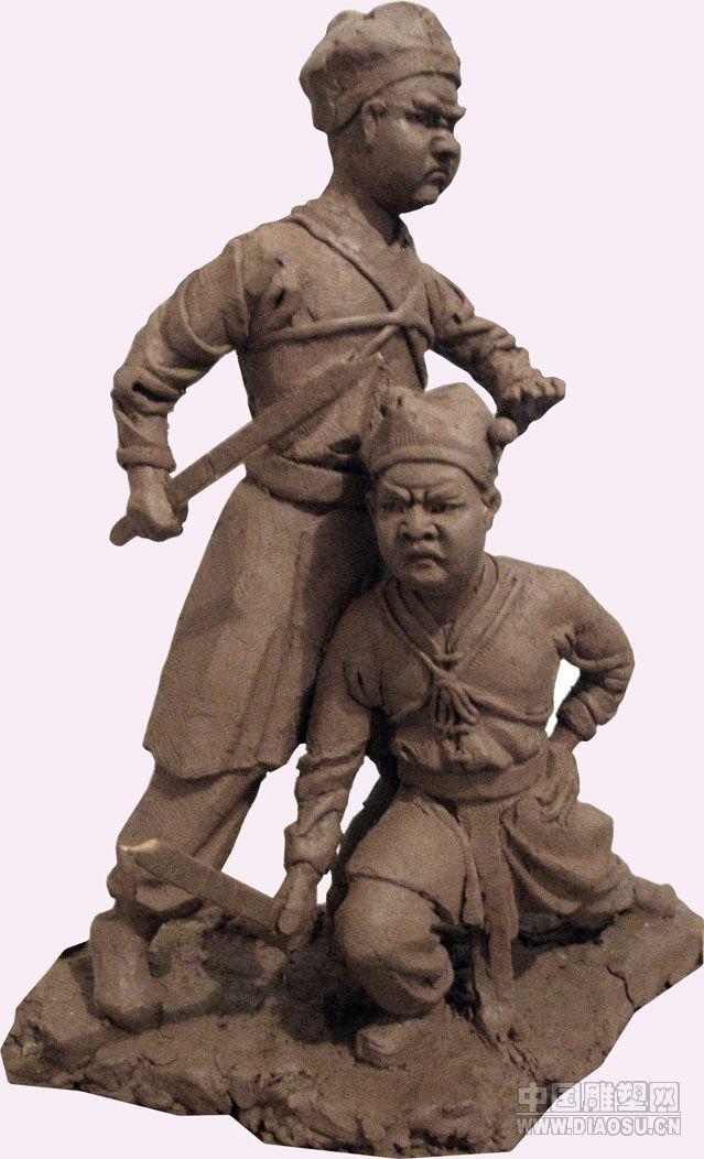 泥雕塑    8 - h_x_y_123456 - 何晓昱的文化艺术博客