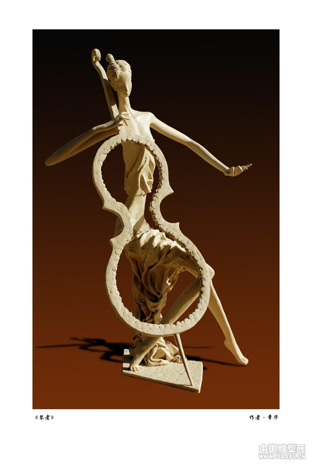泥雕塑    5 - h_x_y_123456 - 何晓昱的文化艺术博客